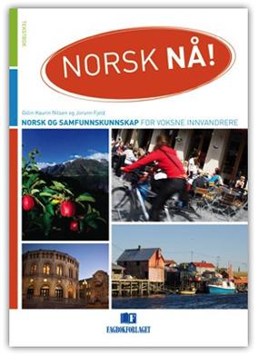 Norsk nå omslag